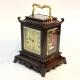 James McCabe, Oriental style striking mantel/four glass Library clock. Circa 1845.